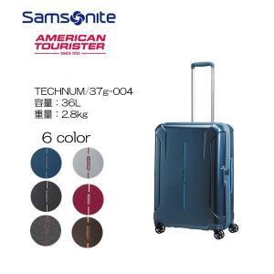 アメリカンツーリスター サムソナイト Samsonite スーツケース TECHNUM テクナム 37G-004 Spinner 55 TSA 55cm Sサイズ キャリーバッグ 機内持ち込み|masuya-bag