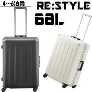 PLUS ONE RE:STYLE プラスワン リ・スタイル 382-62 フレームタイプのスーツケース|masuya-bag