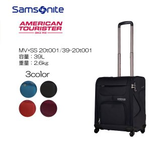 アメリカンツーリスター Samsonite サムソナイト MV+SS 20t001 50cm/容量:39L/重量:2.6kg|masuya-bag