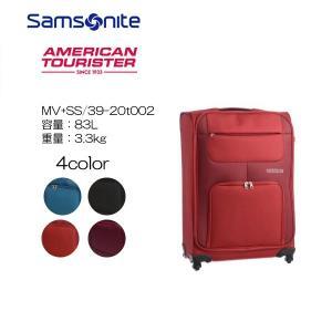 アメリカンツーリスター Samsonite サムソナイト MV+SS 20t002 68cm/容量:83L/重量:3.3kg|masuya-bag