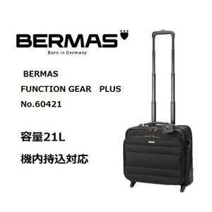 BERMAS FUNCTION GEAR PLUS (No.60421 横型2輪キャリー)