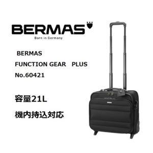 BERMAS FUNCTION GEAR PLUS 横型2輪キャリー 60421 38cm/容量:21L/重量:3.9kg|masuya-bag