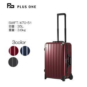 PLUSONE SWIFT 細フレーム(プラスワン スウィフト)51cm【470-51】|masuya-bag