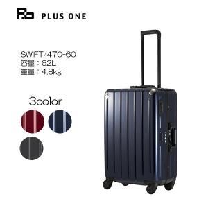 PLUSONE SWIFT 細フレーム(プラスワン スウィフト)60cm【470-60】|masuya-bag