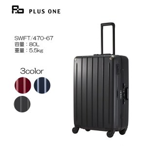 PLUSONE SWIFT 細フレーム(プラスワン スウィフト)67cm【470-67】|masuya-bag
