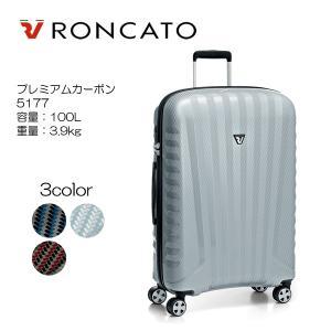 Roncato プレミアムカーボン 軽量キャリーケース・イタリア製 5177 【1週間程度用】|masuya-bag