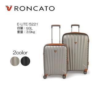 Roncato(ロンカート) E-LITE 5221 【1週間以上用・10年間保証】|masuya-bag