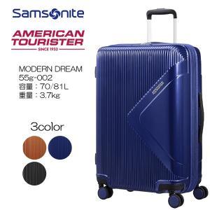 アメリカンツーリスター Samsonite サムソナイト MODERN DREAM 55g-002 68.5cm|masuya-bag