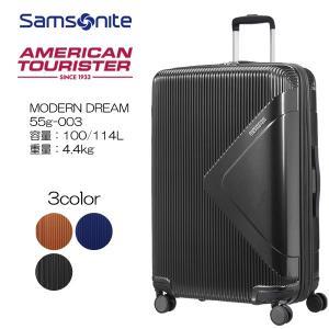 アメリカンツーリスター Samsonite サムソナイト MODERN DREAM 55g-003 77.5cm|masuya-bag