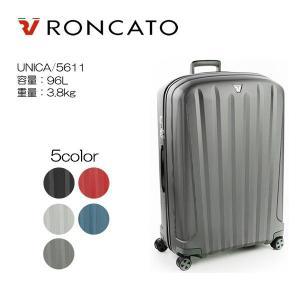 Roncato(ロンカート) UNICA 5611 超軽量キャリーケース 【1週間以上用・10年間保証】 5色展開|masuya-bag