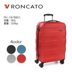 Roncato (ロンカート) RV-18 超軽量キャリーケース 5801 【1週間以上用・5年間保証】|masuya-bag