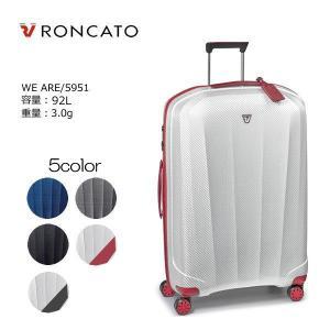 Roncato(ロンカート) WE ARE/5951 78cm/容量:92L/重量:3.0kg|masuya-bag