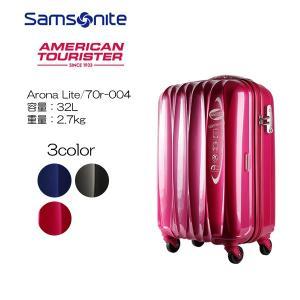 機内持込み可 アメリカンツーリスター Samsonite サムソナイト Arona Lite 70r-004 55cm/容量:32L/重量:2.7kg|masuya-bag
