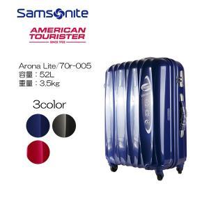 アメリカンツーリスター サムソナイト Samsonite スーツケース Arona Lite アローナ ライト 65cm Mサイズ|masuya-bag