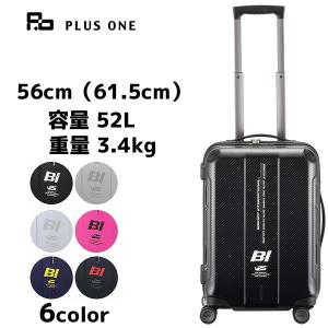 PLUS ONE プラスワン BRANIFF ジッパーハードキャリーケース 787-56 52L|masuya-bag