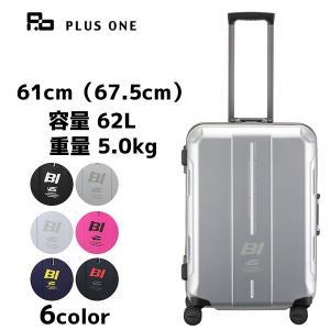PLUS ONE プラスワン BRANIFF Frame 787-61 61cm/容量:62L/重量:5.0kg|masuya-bag