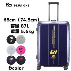PLUS ONE プラスワン BRANIFF フレームハードキャリーケース 無料受託手荷物サイズ 787-68 87L|masuya-bag
