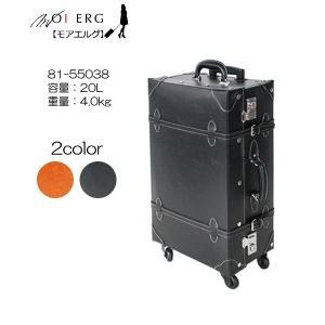 MOIERG 龍屋半左衛門 トランクキャリーケース プレーン 81-55038 43cm/容量:20L/重量:4.0kg masuya-bag