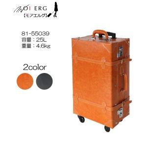 MOIERG 龍屋半左衛門 トランクキャリーケース プレーン 81-55039 48cm/容量:25L/重量:4.6kg|masuya-bag