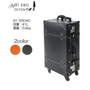 MOIERG 龍屋半左衛門 トランクキャリーケース プレーン 81-55040 58cm/容量:41L/重量:5.4kg masuya-bag