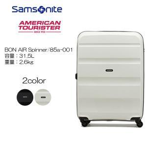 アメリカンツーリスター・BON AIR(ボンエアー)・Spinner 55cm Sサイズ|masuya-bag