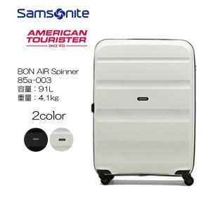 アメリカンツーリスター・BON AIR(ボンエアー)・Spinner 75cm Lサイズ|masuya-bag