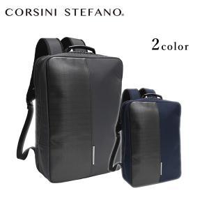 CORSINI STEFANO コルシニ ビジネスリュック 9112 ナイロン(撥水加工) , 牛床革 サイズ:W30×H41.5×D11cm 重量:1100g|masuya-bag