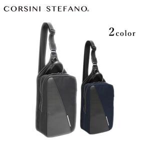 CORSINI STEFANO コルシニ タテ型ボディバッグ 9333 ナイロン(撥水加工) , 牛床革 サイズ:W17×H29×D8.5cm 重量:606g|masuya-bag