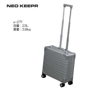 5年間修理保証 アルミスーツケース NEOKEEPR ネオキーパー アルミスーツケース ビジネス A-27F|masuya-bag