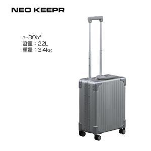 5年間修理保証 アルミスーツケース NEOKEEPR ネオキーパー アルミスーツケース ビジネス  A-30bF|masuya-bag