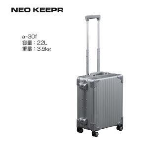 5年間修理保証 アルミスーツケース NEOKEEPR ネオキーパー アルミスーツケース ビジネス  A-30F|masuya-bag