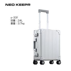 5年間修理保証 アルミスーツケース NEOKEEPR ネオキーパー アルミスーツケース ビジネス  A-33F|masuya-bag