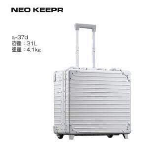 5年間修理保証 アルミスーツケース NEOKEEPR ネオキーパー アルミスーツケース ビジネス  A-37D|masuya-bag