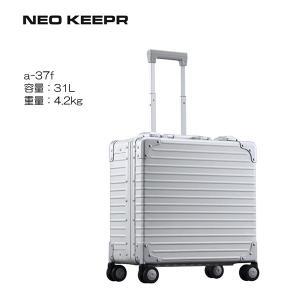 5年間修理保証 アルミスーツケース NEOKEEPR ネオキーパー アルミスーツケース ビジネス  A-37F|masuya-bag