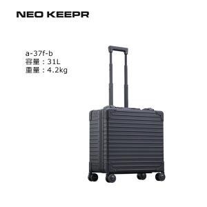 5年間修理保証 アルミスーツケース NEOKEEPR ネオキーパー アルミスーツケース ビジネス  A-37F-B|masuya-bag