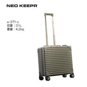 5年間修理保証 アルミスーツケース NEOKEEPR ネオキーパー アルミスーツケース ビジネス  A-37F-C|masuya-bag