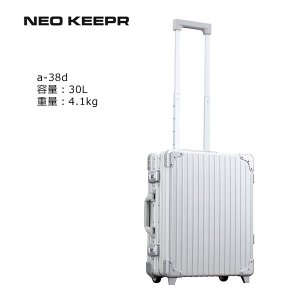 5年間修理保証 アルミスーツケース NEOKEEPR ネオキーパー アルミスーツケース ビジネス  A-38D|masuya-bag