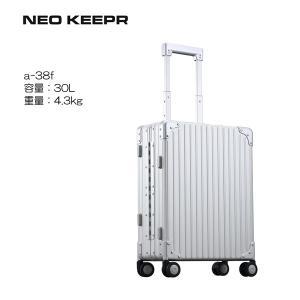 5年間修理保証 アルミスーツケース NEOKEEPR ネオキーパー アルミスーツケース ビジネス  A-38F|masuya-bag