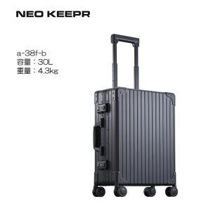 5年間修理保証 アルミスーツケース NEOKEEPR ネオキーパー アルミスーツケース ビジネス  A-38F-B|masuya-bag