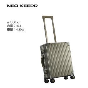 5年間修理保証 アルミスーツケース NEOKEEPR ネオキーパー アルミスーツケース ビジネス  A-38F-C|masuya-bag