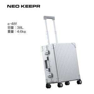 5年間修理保証 アルミスーツケース NEOKEEPR ネオキーパー アルミスーツケース ビジネス  A-48F|masuya-bag