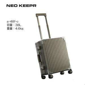 5年間修理保証 アルミスーツケース NEOKEEPR ネオキーパー アルミスーツケース ビジネス  A-48F-C masuya-bag