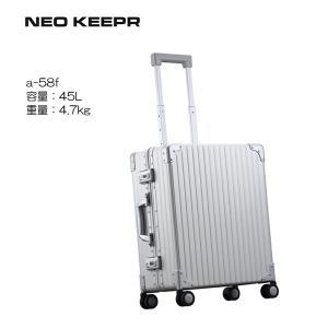 5年間修理保証 アルミスーツケース NEOKEEPR ネオキーパー アルミスーツケース ビジネス  A-58F|masuya-bag