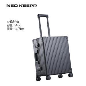 5年間修理保証 アルミスーツケース NEOKEEPR ネオキーパー アルミスーツケース ビジネス  A-58F-B|masuya-bag