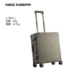 5年間修理保証 アルミスーツケース NEOKEEPR ネオキーパー アルミスーツケース ビジネス  A-58F-C|masuya-bag