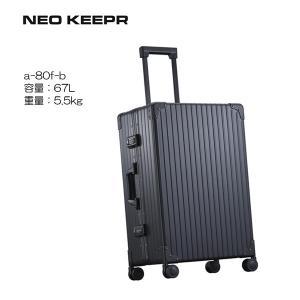 5年間修理保証 アルミスーツケース NEOKEEPR ネオキーパー アルミスーツケース ビジネス  A-80F-B|masuya-bag