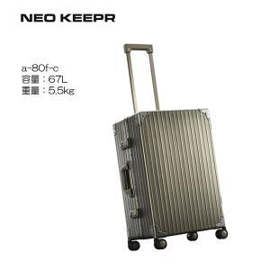 5年間修理保証 アルミスーツケース NEOKEEPR ネオキーパー アルミスーツケース ビジネス  A-80F-C|masuya-bag
