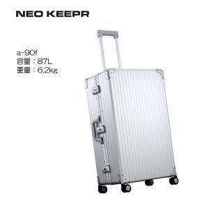 5年間修理保証 アルミスーツケース NEOKEEPR ネオキーパー アルミスーツケース ビジネス  A-90F|masuya-bag
