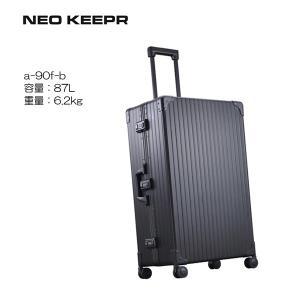 5年間修理保証 アルミスーツケース NEOKEEPR ネオキーパー アルミスーツケース ビジネス  A-90F-B|masuya-bag