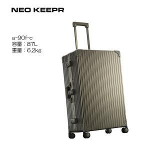 5年間修理保証 アルミスーツケース NEOKEEPR ネオキーパー アルミスーツケース ビジネス  A-90F-C|masuya-bag